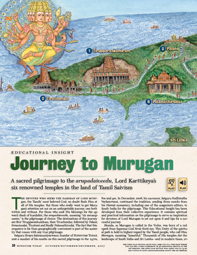 Image of Journey to Murugan