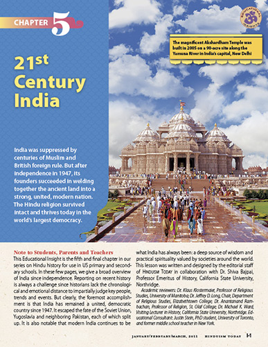 Image of Hindu History, Chapter Five