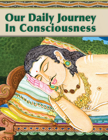 Image of Our Daily Journey In Consciousness
